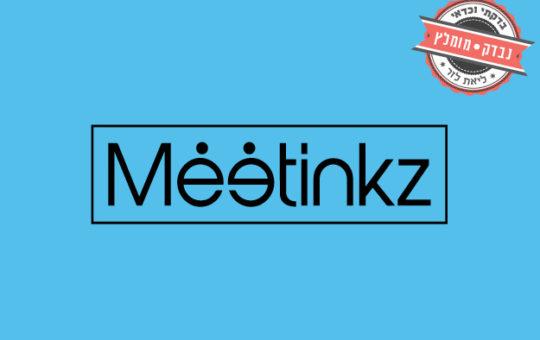 Meetinkz