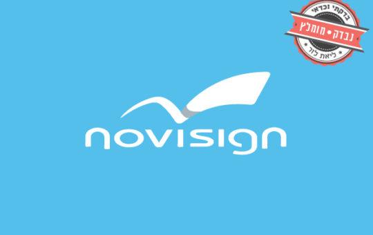NoviSign תוכנת שילוט דיגיטלי אינטראקטיבי