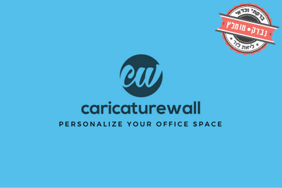 Caricaturewall