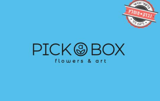 Pick a Box flowers & art